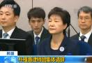 韩媒:朴槿惠这几天的反应是在煽动舆论博取同情