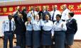 南非警察兴起汉语热 第四期警察汉语培训班结业