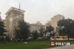 北京市发布大雾橙色预警 部分地区能见度小于200米