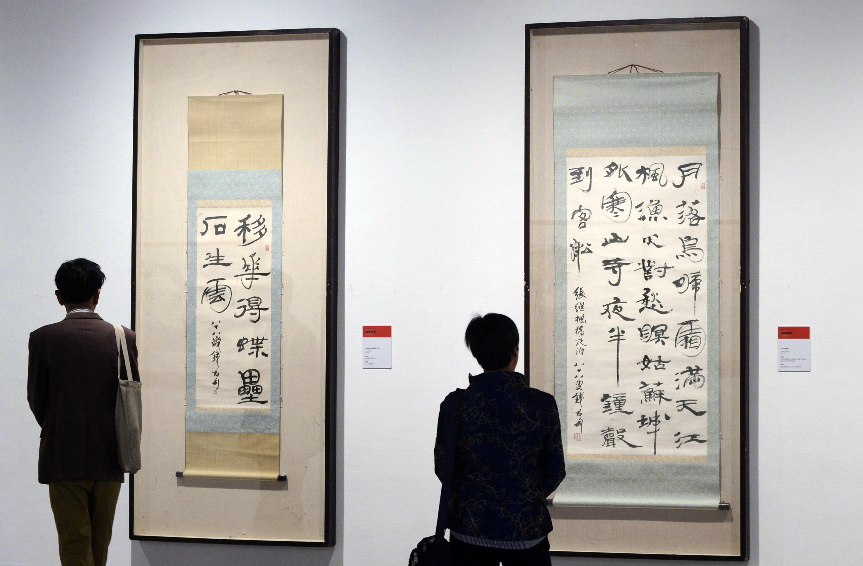 """浙江美术馆举办""""钱君匋艺术大展"""""""