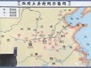 14幅地图:从夏商周到清朝,中国历史发展过程