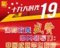 国际政要盛赞中共领导力:中国成就举世瞩目