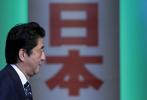 日本大选在即选情风云变幻 自民党或坐收渔利?