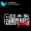 JDM是什么?看宝马丰田如何玩转新市场