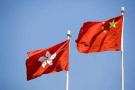 """中央再提对香港的""""全面管治权"""",传递哪些信号?"""