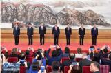 领航新时代的坚强领导集体—党的新一届中央领导机构产生纪实