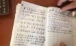 丈夫因病失聪40年,浙江海宁七旬夫妻用纸笔见证爱情路