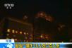 印度发电厂爆炸 死亡人数升至22人多人严重烧伤