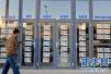 10月份郑州二手房均价稳中有降 调控见效