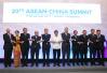 李克强在第20次中国-东盟领导人会议上的讲话(全文)