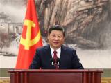 中共中央总书记习近平发表重要讲话