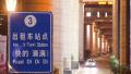 杭州网约车司机谈开滴滴这一年:暴利时代已过,性价比越来越低