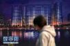 沈阳首次公布城区234个热点小区住房租金参考价
