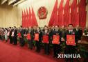 第十九届中国专利奖评审结果公示 山东4高校项目入选