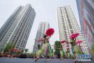 青岛4处公租房月租金标准确定 最低每平方米0.75元