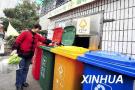 石家庄新增三个小区试点垃圾分类
