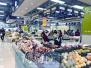 党报:郑州推进农贸市场升级 让居民拎上