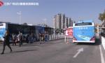 @南京人,这些公交路线因与地铁重合严重要变 看看有哪些