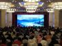 2017-2018甘肃省冬春旅游推介会在敦煌举行