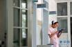 重庆全市二级以上综合医院将开设戒烟门诊