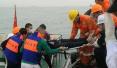 珠江口货船碰撞事故现场搜救力度加大 5名船员仍失联