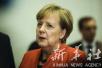 德国社民党高层决定同默克尔方面展开组阁对话