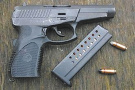 中美俄德自卫手枪对比