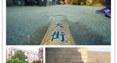 北京地名之最!