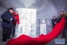瑞士少女峰:冰雕纪念卓别林