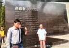 南京大屠杀和你我有什么关系?