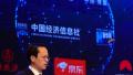 周志懿:新华社民族品牌工程有三个无可比拟