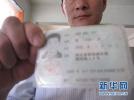 黑龙江60周岁以上老人可随子女在省内迁户口