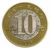3元10元贺岁纪念币来了!准备好预约了吗?