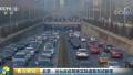 中国首个自动驾驶法规出台 上路测试先买500万保险?