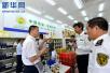 山东食药监公布最新抽检结果 这50批次食品不要买