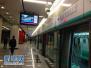 北京今起地铁票可线上购买 不带零钱也能出行