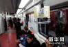 """男子地铁上睡着 手机屏幕显示:""""需要让座请叫我"""""""