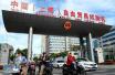 """中國已簽16個自貿協定 明年自貿區或迎成果""""豐收年"""""""