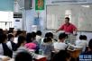 重磅!2017年济南教育发展中的十件大事发布