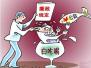 四川省纪委重申过节纪律:严禁违规公款吃喝旅游等