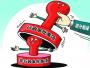 济南取消制造修理计量器具行政许可 企业收益