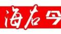 大众日报刊发鲁义文章:一抓到底,真抓落实