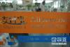 中国游客在法国春天百货购物 用支付宝付款可即时退税