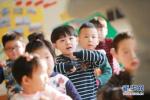 近六成北京居民理想子女数为两个仅10%实际生两个