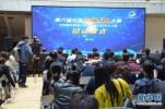 邯郸培育科技型中小企业 去年新增高新技术企业86家