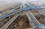 今年,河北省将新增高速公路500公里以上