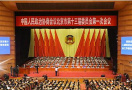北京形成三级联动定期巡访制度 筛查名单精准帮扶