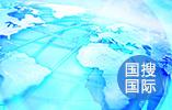 伊朗大雪严重影响民众生活 首都部分地区断电