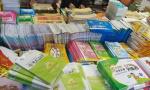 齐市各书店教辅材料成畅销书 家长爱买学生却做不完
