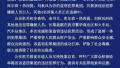 漯河警方打掉一盗窃犯罪集团 抓获21名犯罪嫌疑人